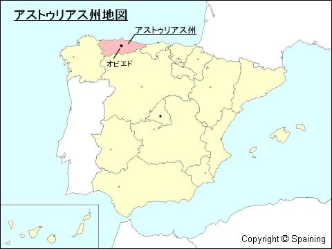 アストゥリアス州 - スペインing